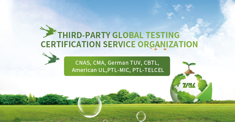 Third-party global testing cer